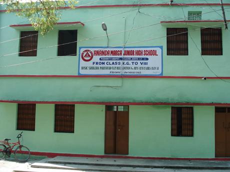 Existing school building